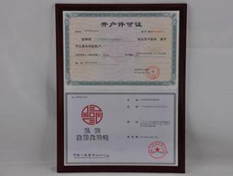 bank license