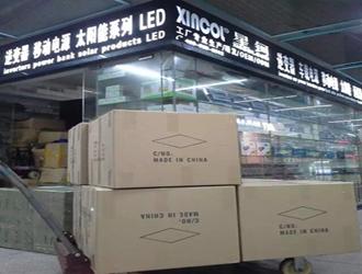 xincol shop image02